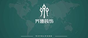 上海齐建装饰LOGO