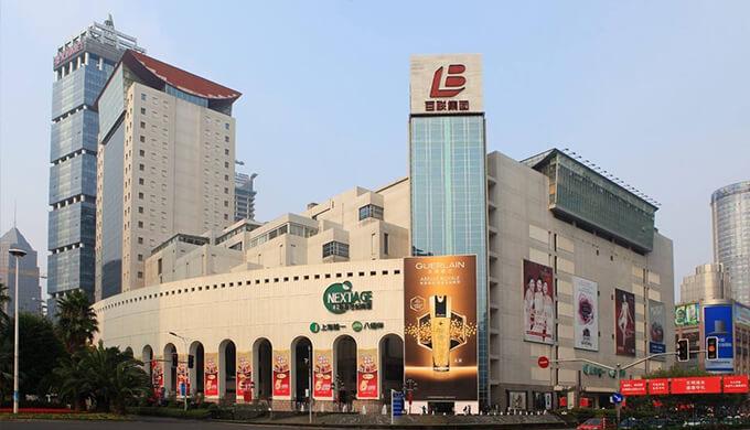 上海八佰伴室内办公室装修设计公司那家好?