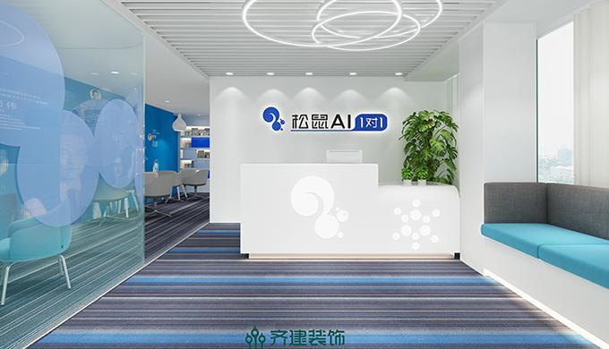上海办公室装修设计效果图哪种好?