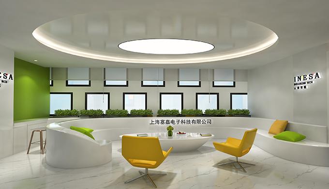 上海办公室装修有哪些有效措施防止办公室触电