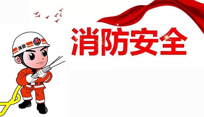 上海1000平方办公室怎样装修消防才能合格?